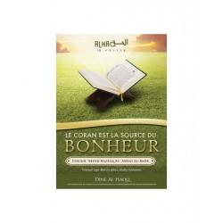 Le Coran est la Source du...