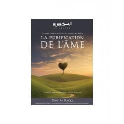 La Purification de l'Ame -...