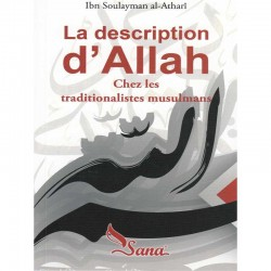 La description d'Allah - Sana