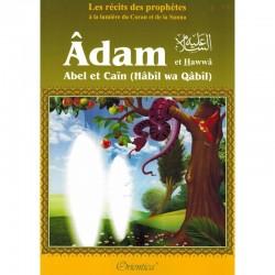 Adam et hawwa abel et cain...