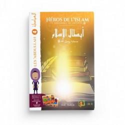 Les AbduLlah (4) -...