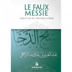 LE FAUX MESSIE - SHAYKH...