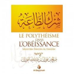 Le polytheisme dans...