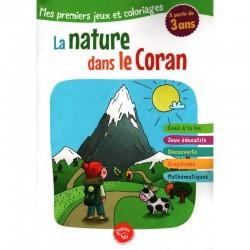 La nature dans le Coran-...
