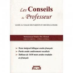 Les Conseils du Professeur...