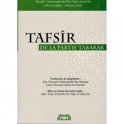 Tafsîr de la partie Tabarak...