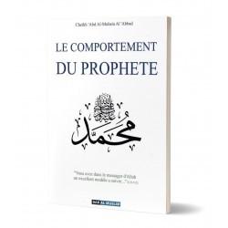 Le Comportement du Prophète...