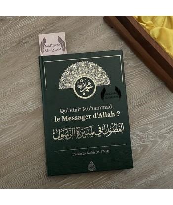 Qui était Muhammad, le...