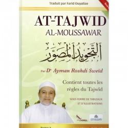At-Tajwid Al-Moussawar -...