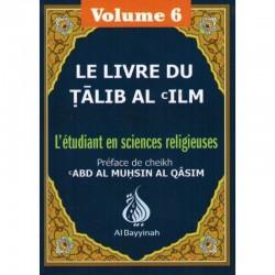 LE LIVRE DU TALIB AL 'ILM :...