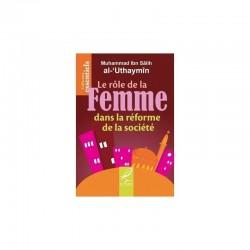 LE RÔLE DE LA FEMME DANS LA...