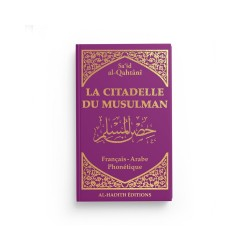 La citadelle du musulman -...