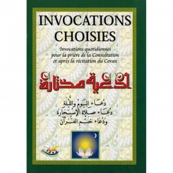 INVOCATIONS QUOTIDIENNES...