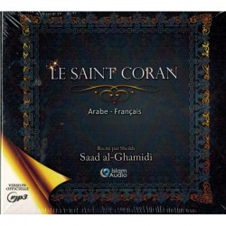 CD MP3 - Le Saint Coran...