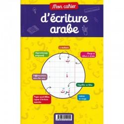 MON CAHIER D'ÉCRITURE ARABE...
